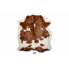 Коровья шкура-Триколор 0039