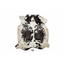 Шкура коровы-Триколор 0062